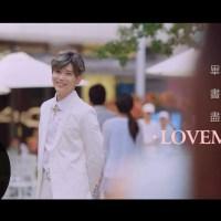 Love More Pinyin Lyrics
