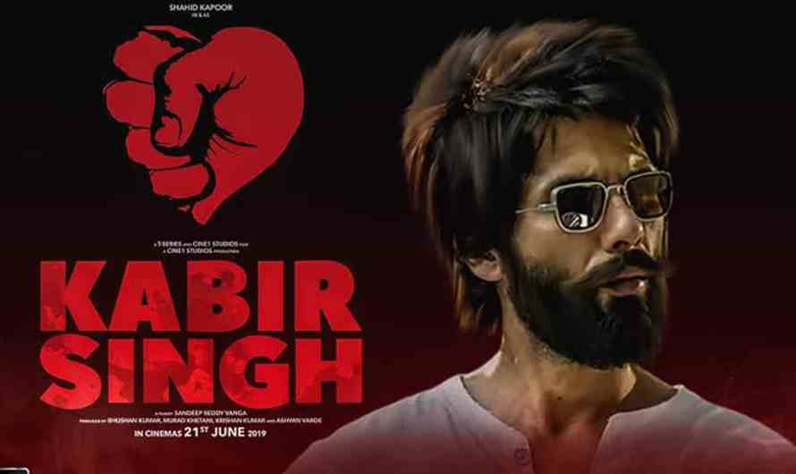 Kabir Singh ringtone download mp3 | Bekhayali instrumental