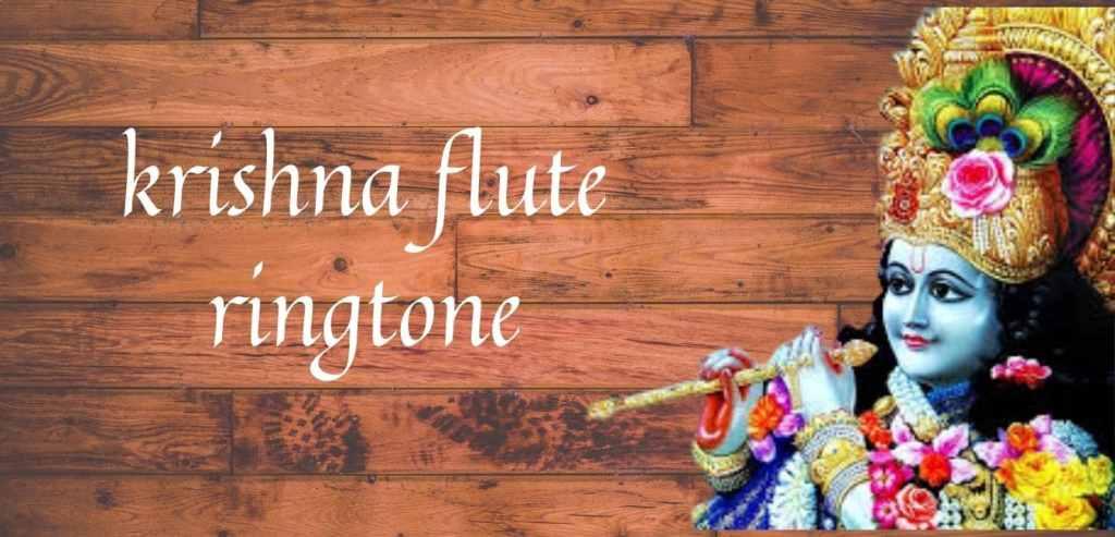 krishna flute ringtone download mp3