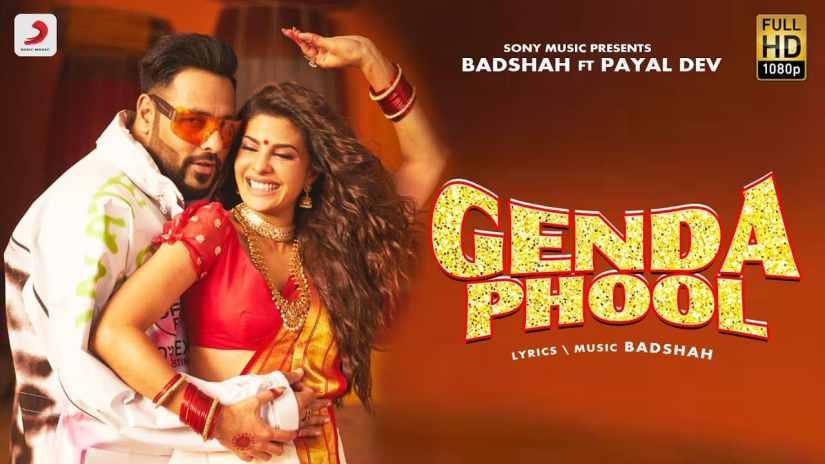 genda phool ringtone download mp3