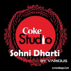 Sohni Dharti Lyrics – Coke Studio Pakistan Season 8