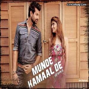 Diljaniya Lyrics – Karamjit Anmol From Munde Kamaal De Movie