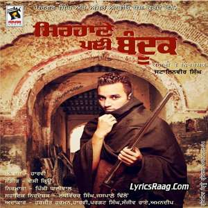 Sirhane Pyi Bandook Lyrics – Harvi Feat. Harjit Harman