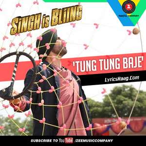 Tung Tung Baje Lyrics – Diljit Dosanjh & Noora Sisters From Singh Is Bling