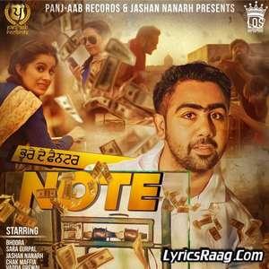 Note Song Lyrics – Bhoora Ft Sara Gurpal & KV Singh Songs