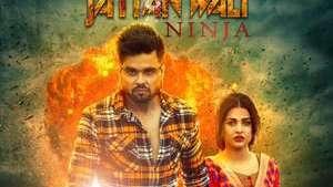 Gal Jattan Wali Lyrics – Ninja | New Punjabi Songs