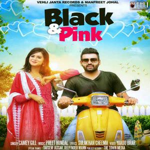 black-pink-camey-gill