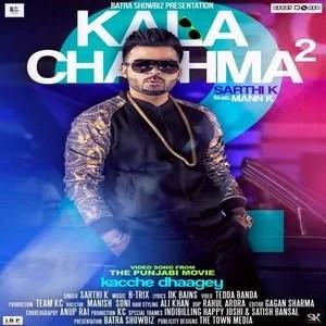 kala-chashma-2-sarthi-k