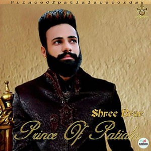 prince-of-patiala-shree-brar