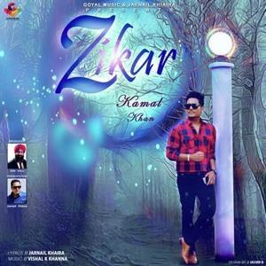 zikar-by-kamal-khan