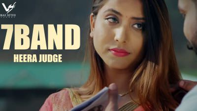 7 Band - Heera Judge | Latest Punjabi Song
