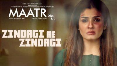Ae Zindagi Song - Rahat Fateh Ali Khan Maatr