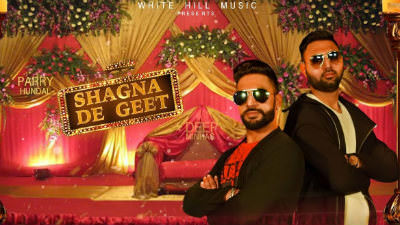 Shagna De Geet(Full Song)-Deep Minhas
