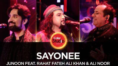 Junoon Feat Rahat Fateh Ali Khan & Ali Noor, Sayonee