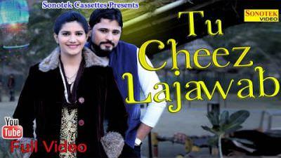 Mr Jatt Punjabi Songs Mp3 Download 2018 - ▷ ▷ PowerMall