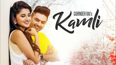 Kamli Gurinder Rai (Full Song)