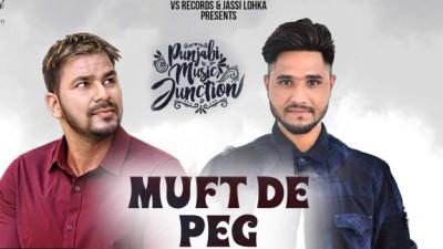 V Love ft. Veet Baljit - Muft De Peg
