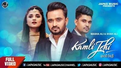 Punjabi Song 2018 Kamli jehi Masha Ali Shah Ali (1)