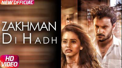 Zakhman Di Hadh (Full Video) Gurjas Sidhu