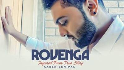 Rovenga Aarsh Benipal