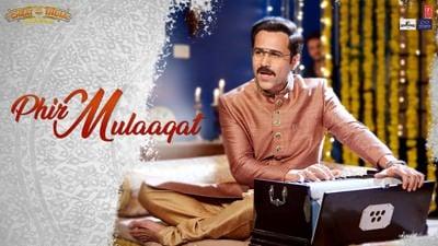 phir mulaqat cheat india