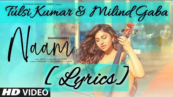 Naam Song Lyrics