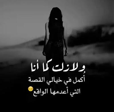 صور حزينه 2019 شارك احزانك مع الاصدقاء بهذه الصور عبارات