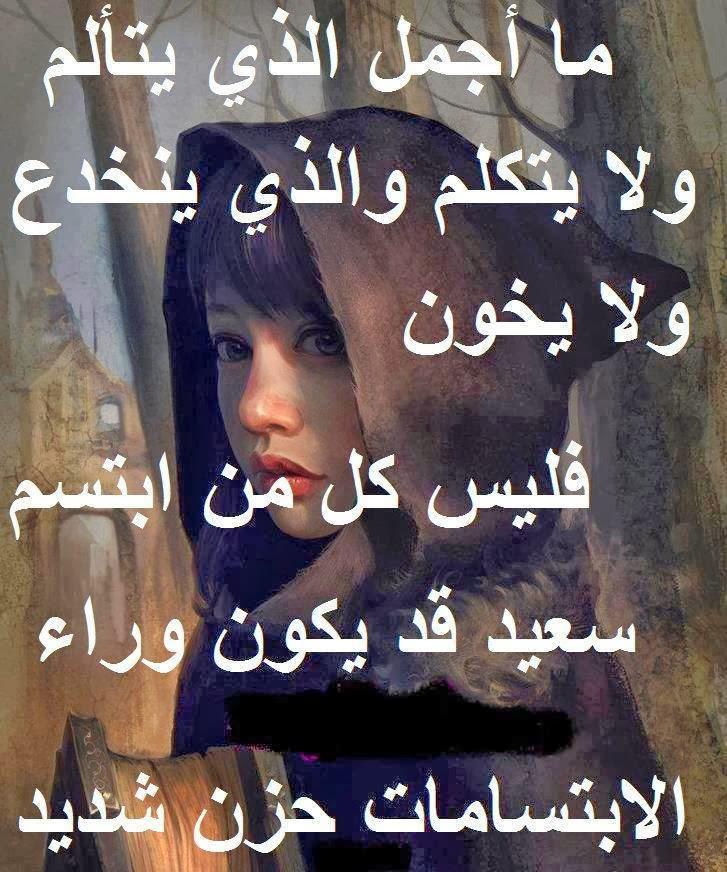 كلام حزين فيس بوك الكلمات المعبره عن الحزن عبارات