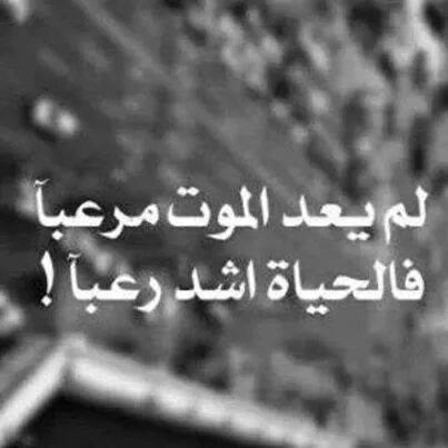 كلام حزين عن الدنيا صور التعبير عن الحزن في الدنيا عبارات