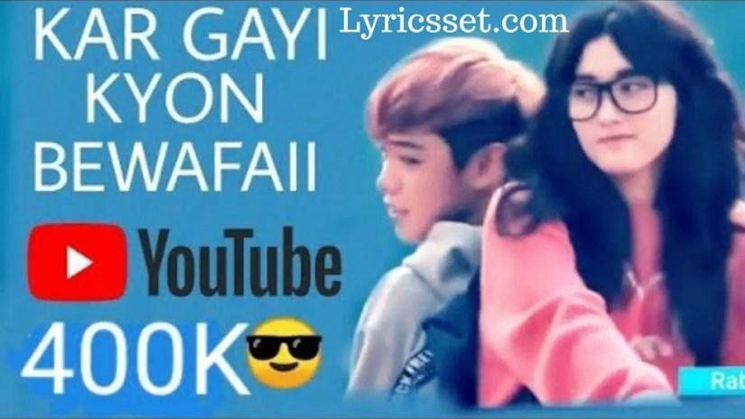 Kar Gayi Kyu Bewafai lyrics