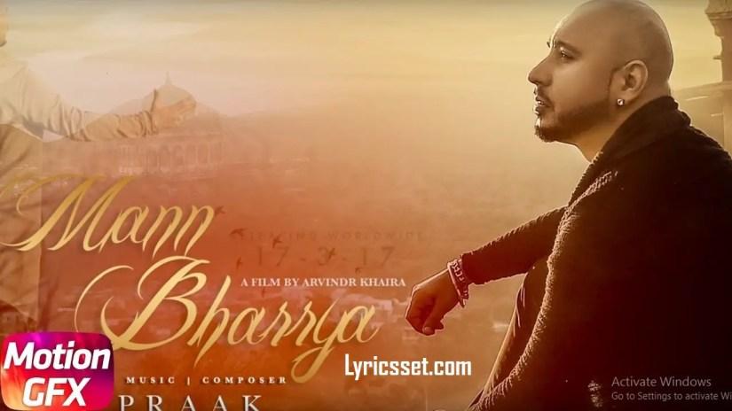 Agle Janam Vich Allah lyrics, Tiktok, Song Name- Mann Bharrya