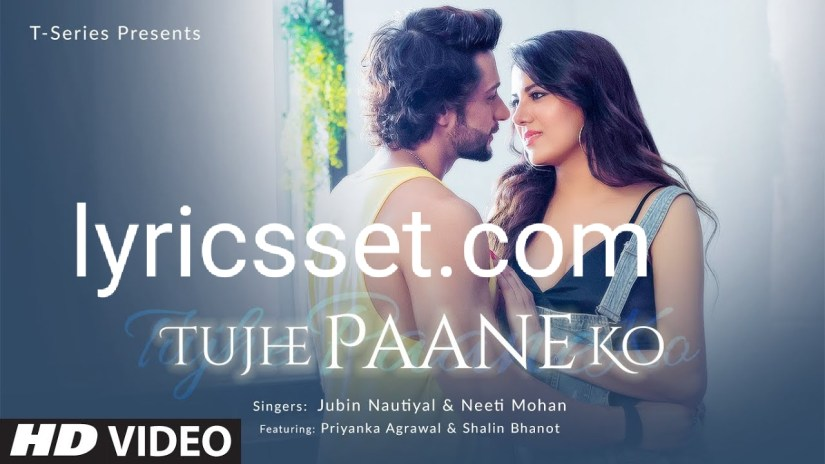 Tujhe panne ko lyrics