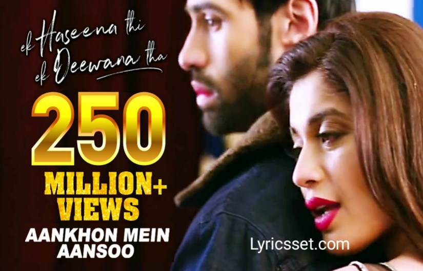 tute hai is tarah dil lyrics