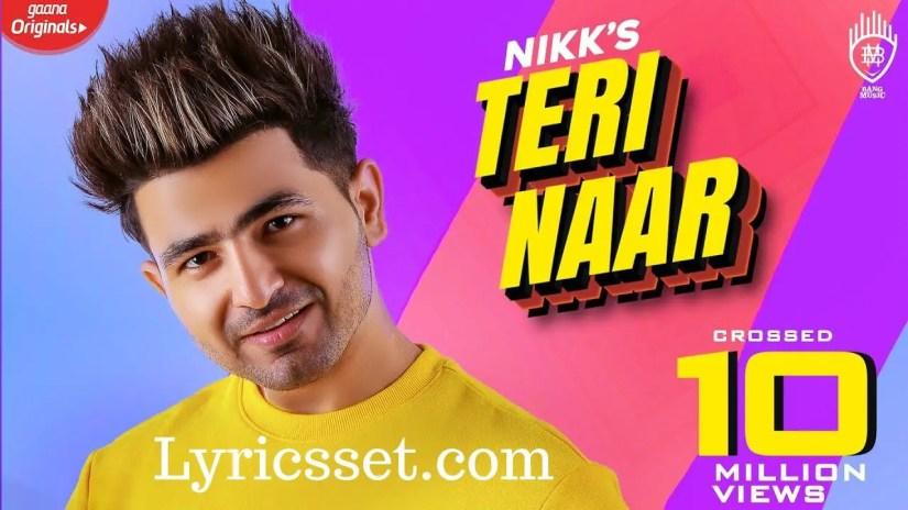 Menu dilo Pyar lyrics in Hindi and English