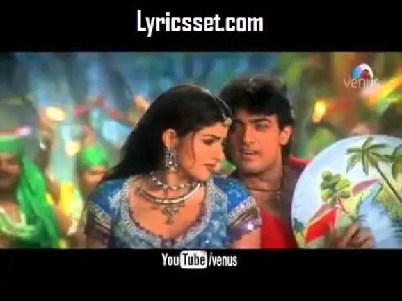Kamariya lachke re lyrics, Mela   Aamir Khan, Twinkle Khanna, Tiktok Song