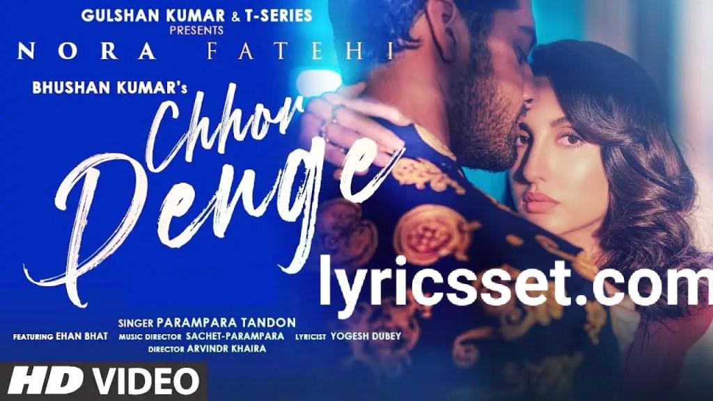 Man bhar gaya hai jo hamse song lyrics
