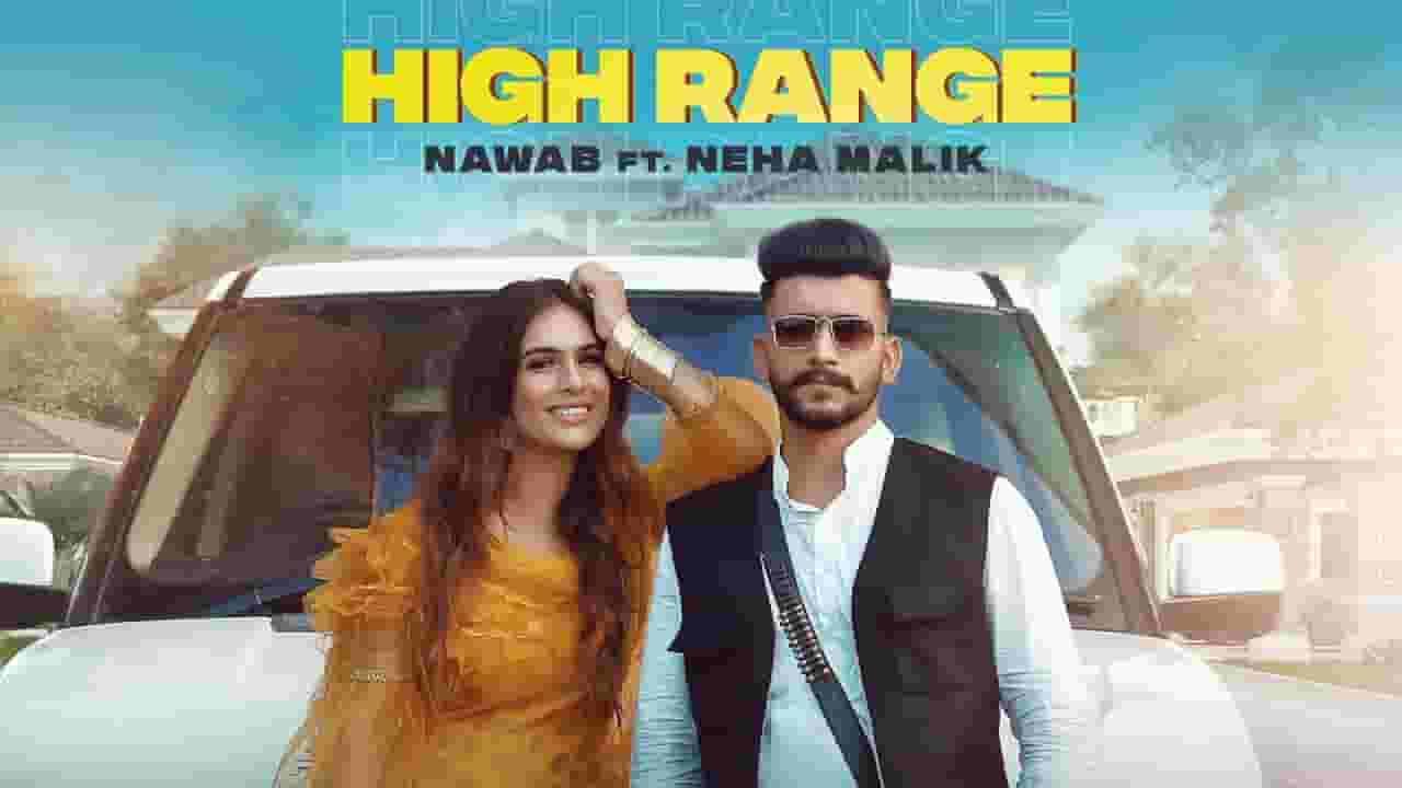 हाई रेंज High Range Lyrics In Hindi