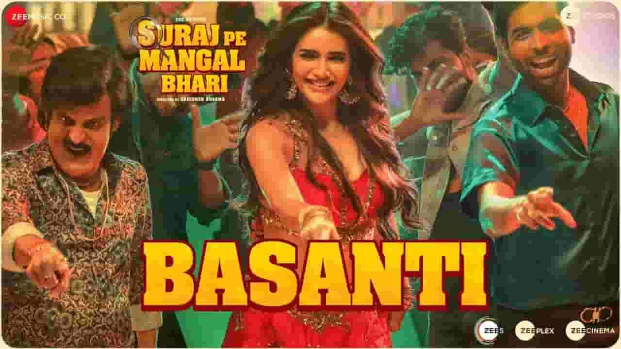 बसन्ती Basanti Lyrics In Hindi