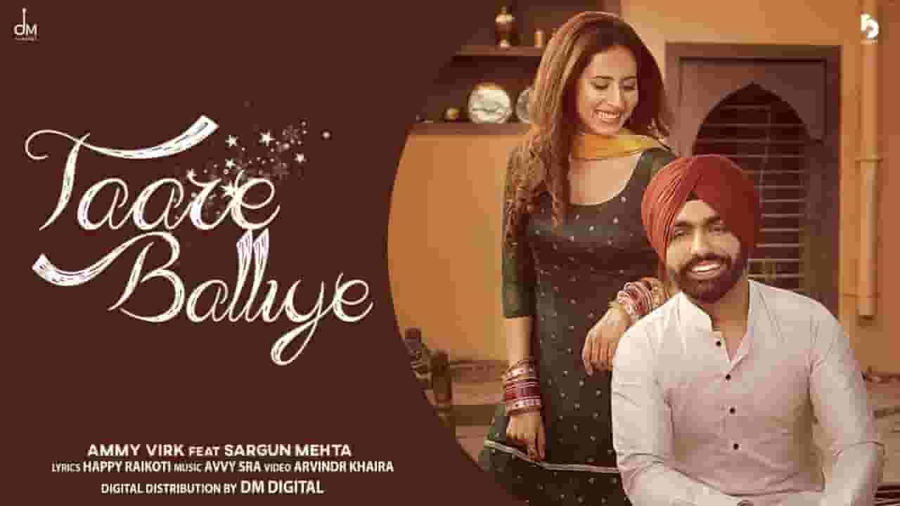 तारे बलिये Taare Balliye Lyrics In Hindi