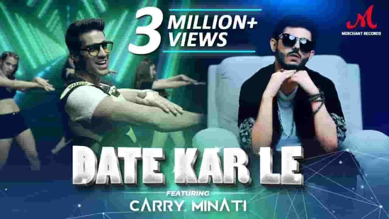 डेट कर ले Date Kar Le Lyrics In Hindi