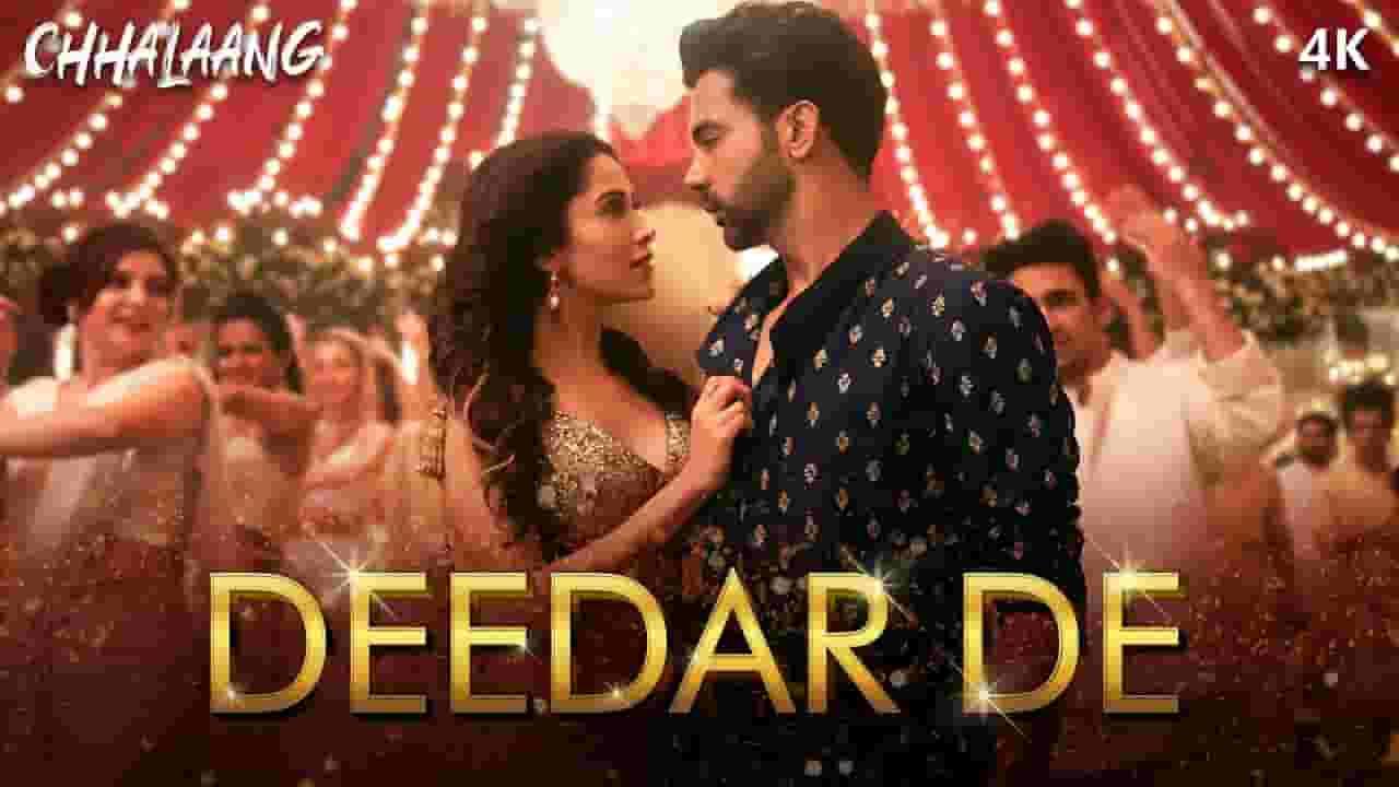 दीदार दे Deedar De Lyrics In Hindi