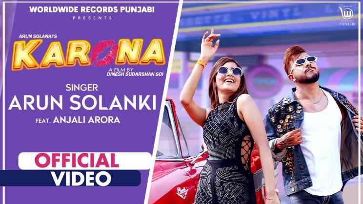करोना Karona Lyrics In Hindi – Arun Solanki