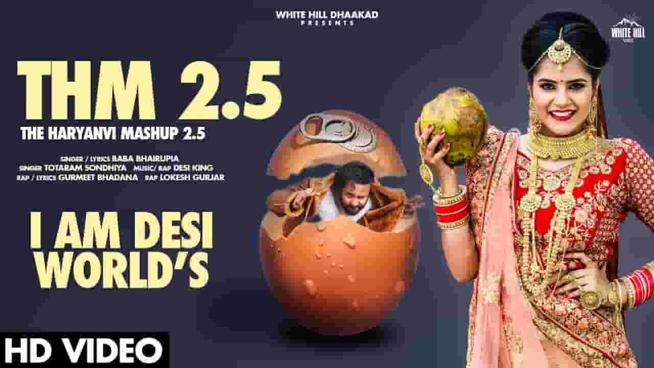 दी हरयानवी मशुप The Haryanvi Mashup 2.5 Lyrics – Gurmeet Bhadana