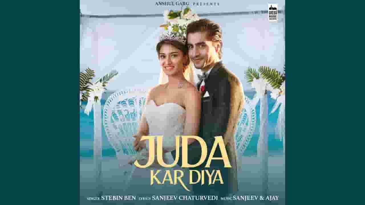 जुदा कर दिया Juda Kar Diya Lyrics In Hindi