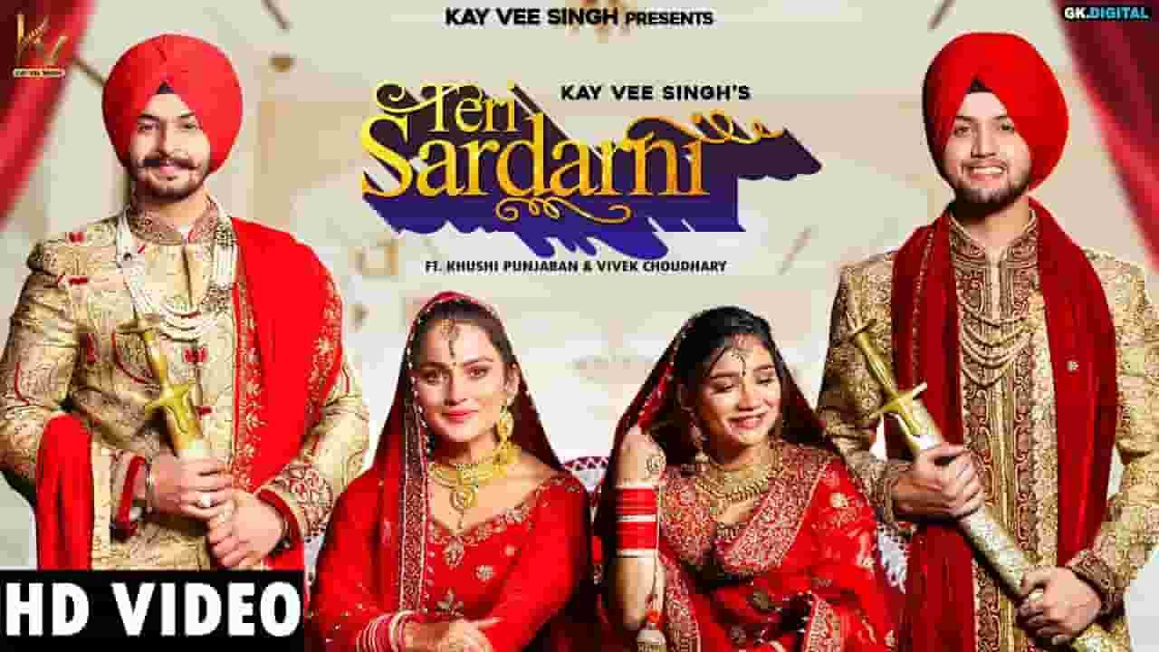 तेरी सरदारनी Teri Sardarni Lyrics In Hindi – Kay vee Singh