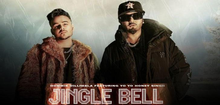 जिंगल बेल Jingle Bell Lyrics In Hindi – Yo Yo Honey Singh