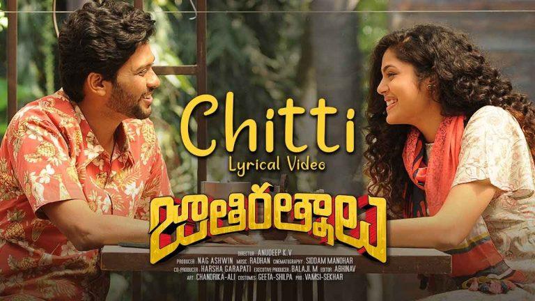 చిట్టి Chitti Lyrics In Telugu – Ram Miriyala
