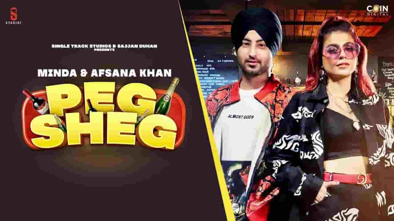 पेग शेग Peg Sheg Lyrics In Hindi – Minda & Afsana Khan