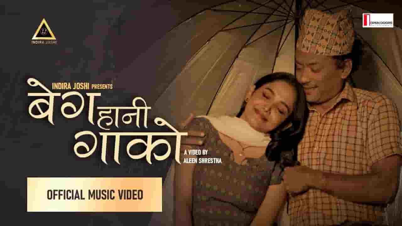 बेग हानी गाकों Beg Haani gaako Lyrics In Nepali – Indira Joshi