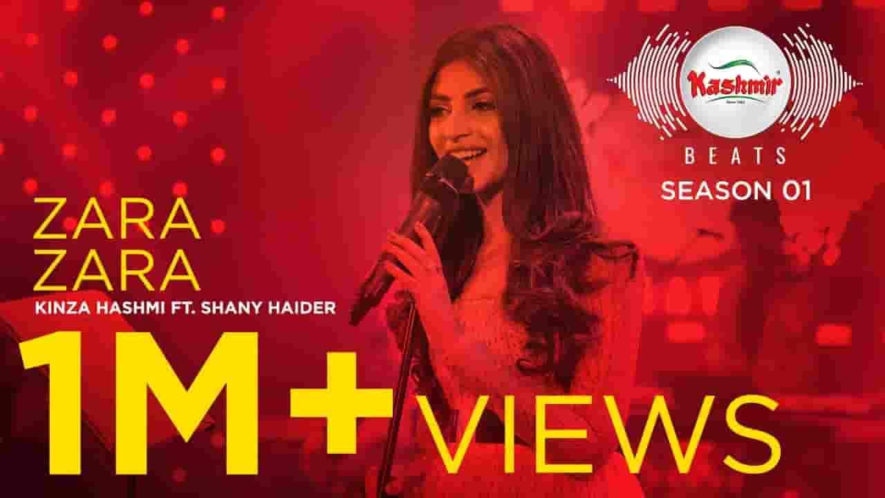 जरा जरा Zara Zara Lyrics In Hindi - Shany Haider & Kinza Hashmi